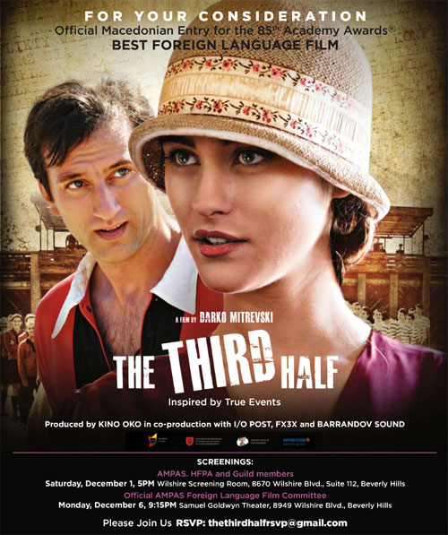 Image result for the third half movie